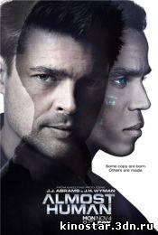 Смотреть онлайн Почти человек / Almost Human (2013 / 1 сезон) HD