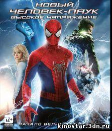 Смотреть онлайн Новый Человек-паук: Bысокое напряжение / The Amazing Spider-Man 2 (2014) HD