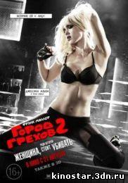 Смотреть онлайн Город грехов 2: Женщина, ради которой стоит убивать / Sin City: A Dame to Kill For (2014) HD