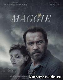 Смотреть онлайн Мэгги / Maggie (2014) HD