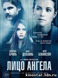Смотреть онлайн Лицо ангела / The Face of an Angel (2014) HD