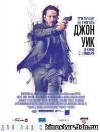 Смотреть онлайн Джон Уик / John Wick (2014)
