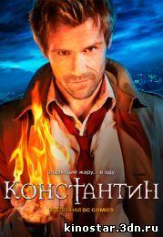 Смотреть онлайн Константин / Constantine (2014 / 1 сезон)