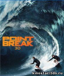 Смотреть онлайн На гребне волны / Point Break (2015) HD