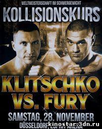 Смотреть онлайн Бокс. Владимир Кличко - Тайсон Фьюри (28.11.2015). Поражение Кличко