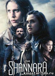 Смотреть онлайн Хроники Шаннары / The Shannara Chronicles (1 сезон / 2016) HD